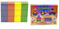 Кубики 12 элементов